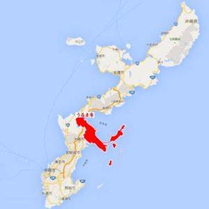 Google Map 沖縄県うるま市